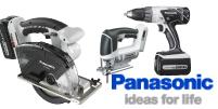 高価買取メーカー|Panasonicパナソニック