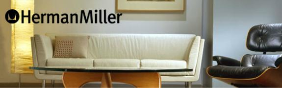 ハーマンミラー(Herman Miller)の買取