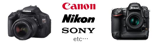 Canon、Nikon、SONYなどのカメラを買取ります